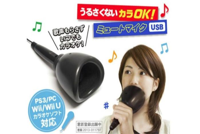 Микрофон-глушитель звука