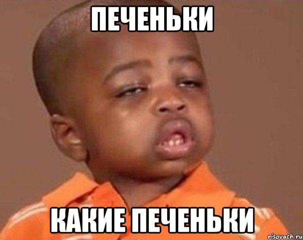 kakoy-pacan_28713710_orig_[1]