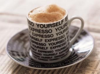 Начнем утро с кофе! 10 необычных рецептов, которые стоит попробовать! рис 3