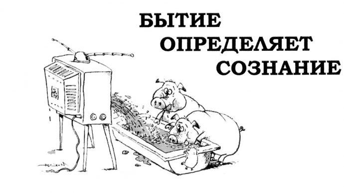 источник: ruspravda