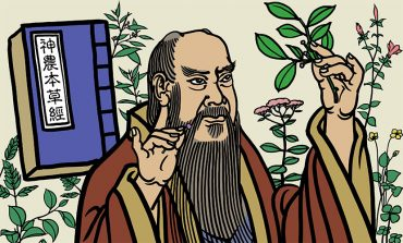 Император Шень Нунг