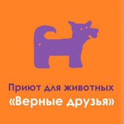 Ольга Пруссова