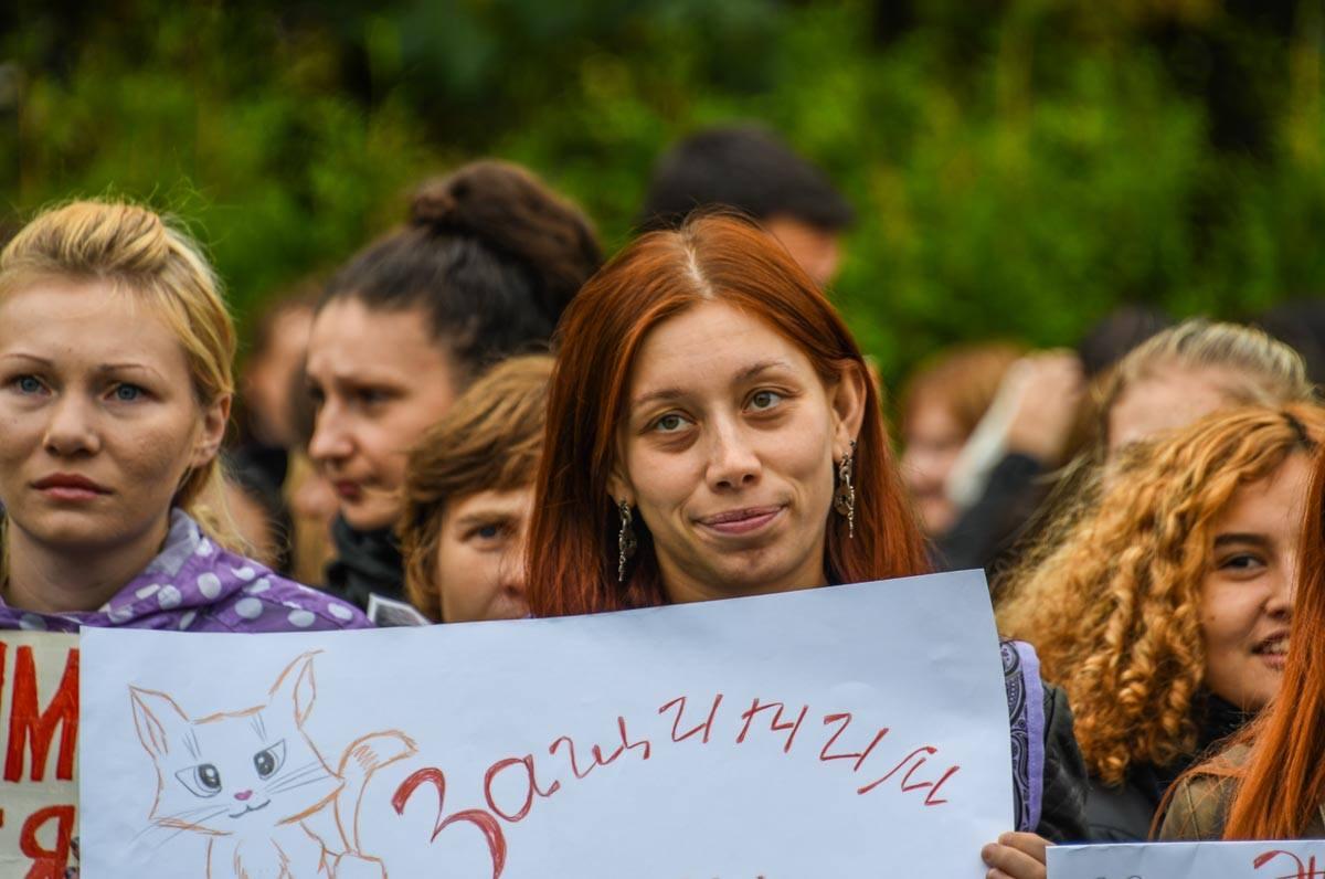 Зоозащитники митингуют! В Киеве прошел ежегодный марш за права животных: вот как всё было! рис 5