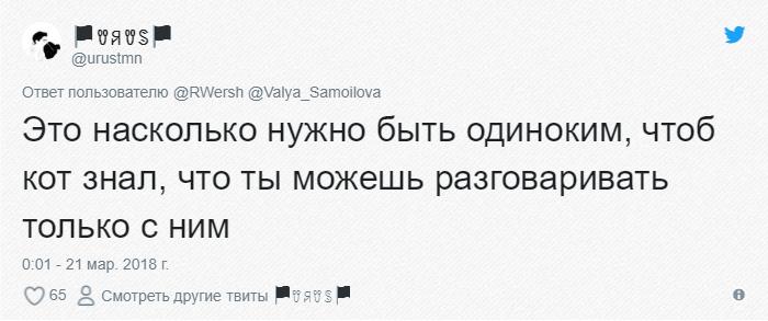 bez-nazvaniya-6-5 (1)