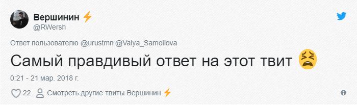 bez-nazvaniya-7-3 (1)