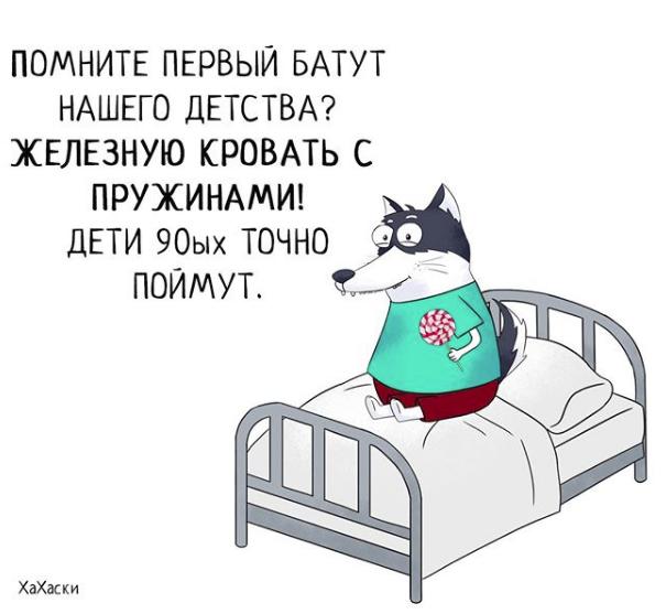 """""""Хаски - это ты!"""" 100% юмора, где каждый узнает свою жизнь. + История о настоящем хаски и котятах! рис 16"""