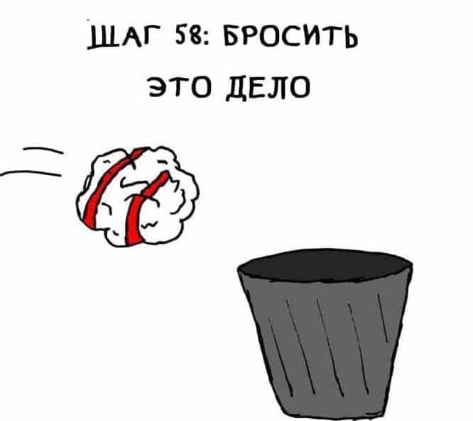 лайфхак рис 5