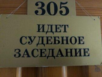 250979_35736.jpg